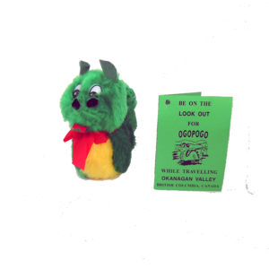200-322-ogopogo-mini-5-5-x-1-75-x-3-5-inches