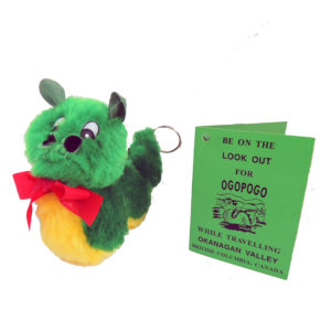 200-318 ogopogo-plush-key-ring-5-5-x-1-75-x-3-5